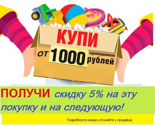 Подарки от 1000 рублей 12